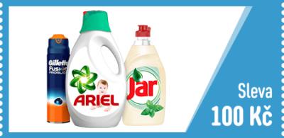 450x220-cz_0006_04-Ariel-Jar-Gillette-CZ