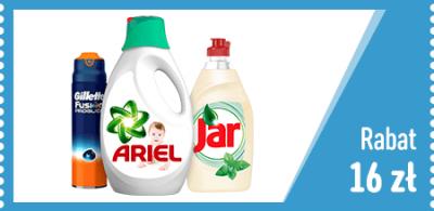 450x220-pl_0006_04-Ariel-Jar-Gillette-PL