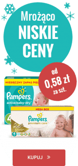2017020114-pampers ppc