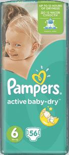 PAMPERS Active Baby 6 EXTRA LARGE 56ks (15+ kg) GIANT PACK - jednorázové pleny
