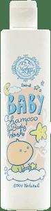 HRISTINA Naturalny szampon i płyn do kąpieli dla dziecka 250ml
