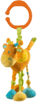BABY ONO Hračka vibrační s klipem -žirafa 0m+