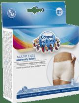 CANPOL Popôrodné nohavičky pre viac použití 2ks L/XL