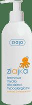 ZIAJA Baby hypoalergénne krémové mydlo 300ml pre deti / Chobotnice /