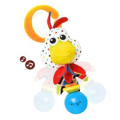 YOOKIDOO Muzyczne zwierzątko - kurczaczek