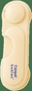 CANPOL Babies Uzáver skriniek žltý