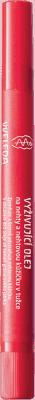 WELEDA Vyživujúce olej na nechty a nechtovú kožičku v ceruzke 2,2 ml