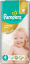 4015400278818 Pampers-Premium-Care-vel.-4-Maxi,-8-14-kg,-52-ks
