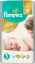 4015400507550 Pampers-Premium-Care-vel.-5-Junior,-11-18-kg,-56-ks